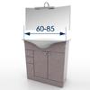 мебель для ванной 60-85