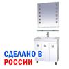 мебель россия